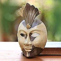 Wood mask, 'Janger Dancer' - Hibiscus Wood Mask from Indonesia