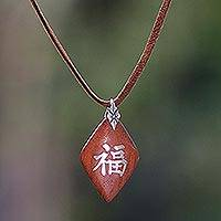 Wood wrap necklace, 'Kanji Good Fortune' - Wood wrap necklace