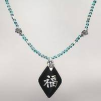 Sterling silver and wood necklace, 'Kanji Good Fortune' - Sterling silver and wood necklace