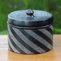 Ceramic jar, 'Zebra Swirl' - Indonesian Handcrafted Swirl-Design Black Ceramic Jar