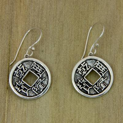 Sterling silver dangle earrings, 'Magical Coins' - Chinese Coin Motif Sterling Silver Dangle Earrings