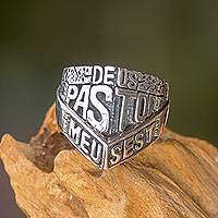 Men's sterling silver ring, 'Deus Pastor Meus Est' - Unique Men's Sterling Silver Ring with Spiritual Inscription