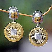 Sterling silver dangle earrings, 'Ancient Coin' - 925 Sterling Silver Womens Dangle Coin Earrings from Bali