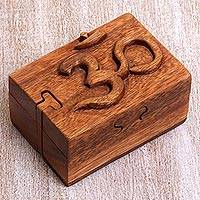 Wood puzzle box, 'Om Protector' - Hand Carved Wood Puzzle Box Om Symbol from Indonesia