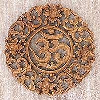 Wood wall relief, 'Flower Om' - Hand Made Wood Wall Relief of Floral Om from Indonesia