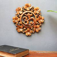 Wood wall relief, 'Blooming Om' - Suar Wood Wall Relief Panel Floral Om from Indonesia