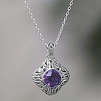 Amethyst pendant necklace, 'Swirling Purple' (Indonesia)