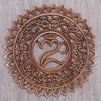 Wood relief panel, 'Omkara Altar' - Hand Carved Suar Wood Wall Panel by Indonesia Artisan