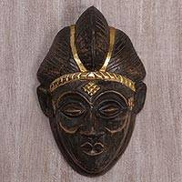 Wood mask, 'Woman Singer' - Albesia Wood Wall Mask from Indonesia