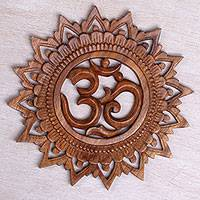 Wood relief panel, Om Bloom - Hand Carved Suar Wood Om Relief Panel from Bali