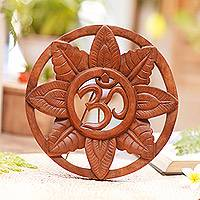 Wood relief panel, 'Jungle Om' - Hand Carved Wood Relief Panel with Leaves and Om Symbol