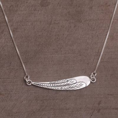 Sterling silver pendant necklace, 'Peafowl Feather' - Sterling Silver Feather Pendant Necklace from Bali