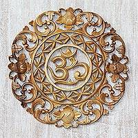 Wood relief panel, 'Om Berries' - Handcrafted Suar Wood Omkara Relief Panel from Bali