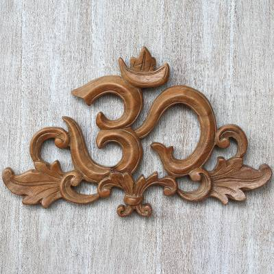 Wood relief panel, 'Flourishing Om' - Handcrafted Suar Wood Leafy Om Relief Panel from Bali
