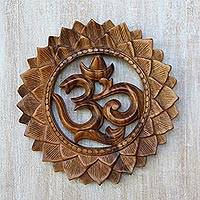 Wood wall relief panel, 'Om in Lotus' - Handmade Suar Wood Wall Relief Panel with Om from Bali