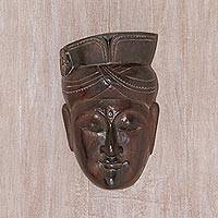 Wood mask, 'Chinese Emperor' - Hand Carved Wood Mask of Chinese Emperor