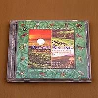 Audio CD, 'Kecapi Suling Part I' - Audio CD of Javanese Music with Nature Sounds