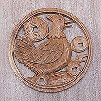 Wood wall relief panel, 'Lucky Hen' - Lucky Hen and Chinese Coin Wood Wall Relief Panel