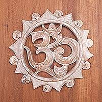 Wood wall relief panel, 'Omkara Aura' - Hindu Omkara Symbol Carved Wall Relief Panel
