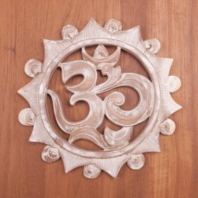 Wood relief panel, 'Omkara Aura' - Hindu Omkara Symbol Carved Wall Relief Panel