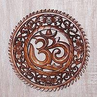 Wood wall relief panel, 'Om Serenity' - Hand Carved Om Motif Wood Wall Relief Panel from Bali