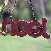 Jute wall art, 'Batik Noel' - Handmade Jute Noel Batik Holiday Wall Art Ornament
