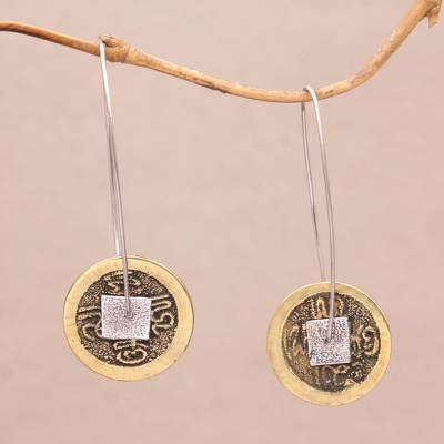 Brass and sterling silver dangle earrings, Aksara Coins