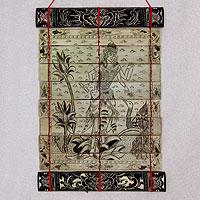 Palm Leaf Wall Hanging Symbol Of God Novica