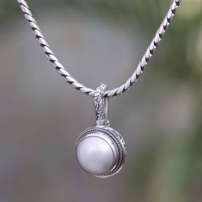Cultured pearl pendant necklace, 'Round Luxury in White' - White Cultured Pearl Pendant Necklace from Bali