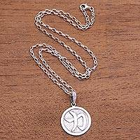 Men's sterling silver pendant necklace, 'Chikara Coin' - Men's Japanese Symbol Sterling Silver Pendant Necklace
