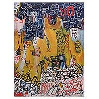 'Mountain People' - Signed Cityscape Abstract Painting from Java
