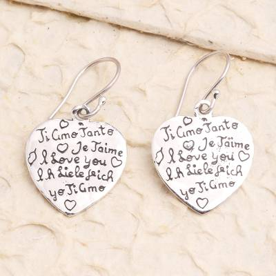 Sterling silver dangle earrings 'Ti Amo' - Hand Made Sterling Silver Heart Dangle Earrings