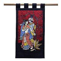 Cotton batik wall hanging, 'Lovers' Dance' - Fair Trade Cotton Wall Hanging in Batik