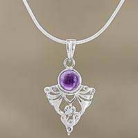 Amethyst pendant necklace, 'Violet Fern' - Amethyst and Silver Pendant Necklace