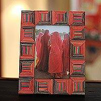 Indian elm wood photo frame, 'Illusions' (4x6) - Wood photo frame (4x6)