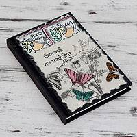 Journal, 'Dreams Take Wing' - Nostalgic Indian Journal with Handmade Paper