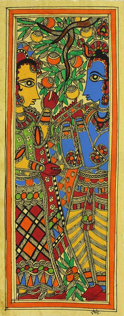 Signed Madhubani Krishna and Radha Painting