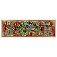 Madhubani painting, 'Music of Love' - Madhubani Signed Painting with Hindu Lord Krishna