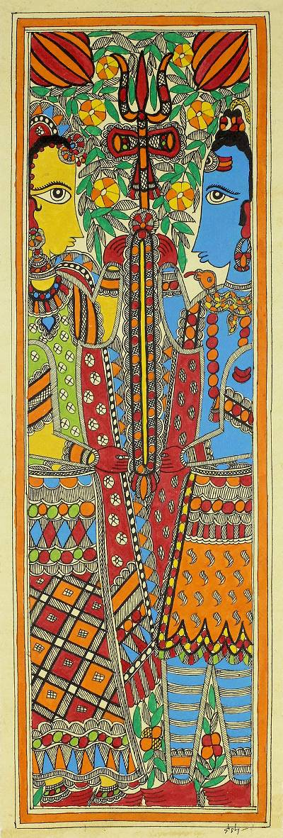 Madhubani Shiva and Radha Hinduism Painting Signed Art