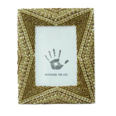 Beaded Photo Frame in Gold and Bronze Colors (5x7)