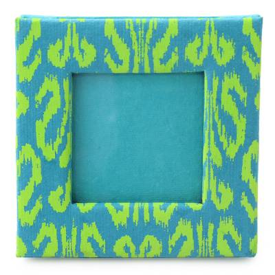 Handcrafted Paper Photo Frame for 2x2 inch Photo