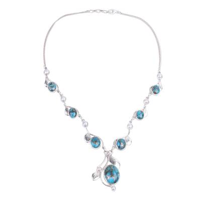 Composite Turquoise and Cultured Pearl Y Necklace