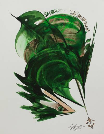 Emerald Green Nature Painting of a Bird and Mouse