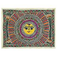 Madhubani painting, 'Kaleidoscopic Sun' - Signed Madhubani Folk Painting of the Sun from India