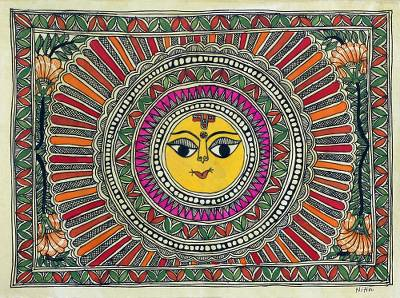 Signed Madhubani Folk Painting of the Sun from India
