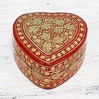Papier mache decorative box, 'Royal Vermilion' - Red and Gold Papier Mache Decorative Box from India
