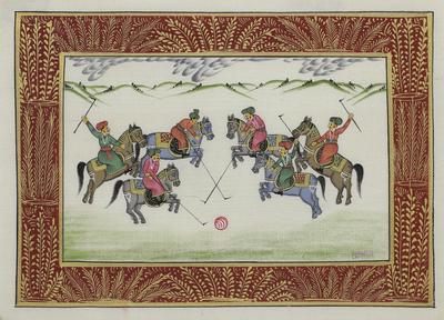 Polo Theme India Signed Mughal Miniature Painting