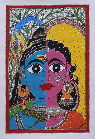 Madhubani painting, 'Ardhnareshwar II - The Union' - Signed Hindu Madhubani Painting of Shiva and Parvati