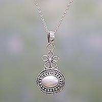 Cultured pearl pendant necklace, 'Pure Grace' - Cultured Pearl and Sterling Silver Pendant Necklace