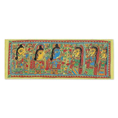 Madhubani Folk Art Painting of Rama and Sita